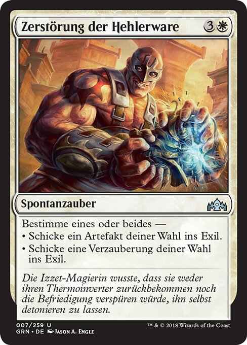Crush Contraband (GRN)