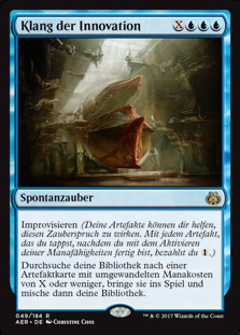 Whir of Invention (AER)