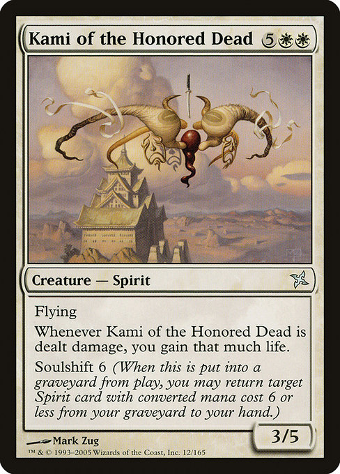 Kami of the Honored Dead (BOK)