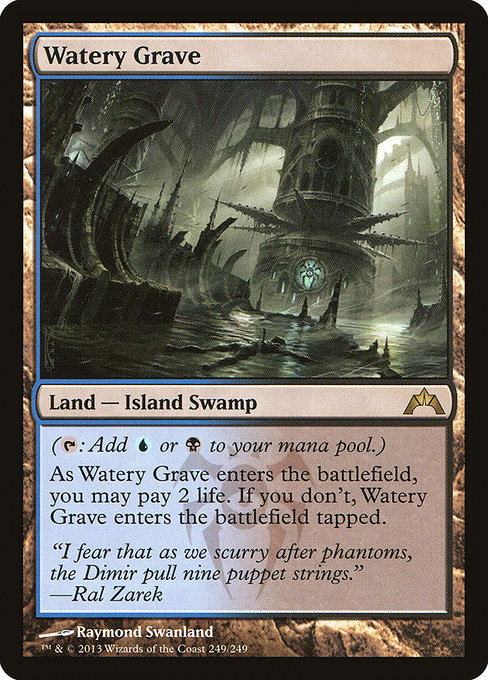 Watery Grave (GTC)