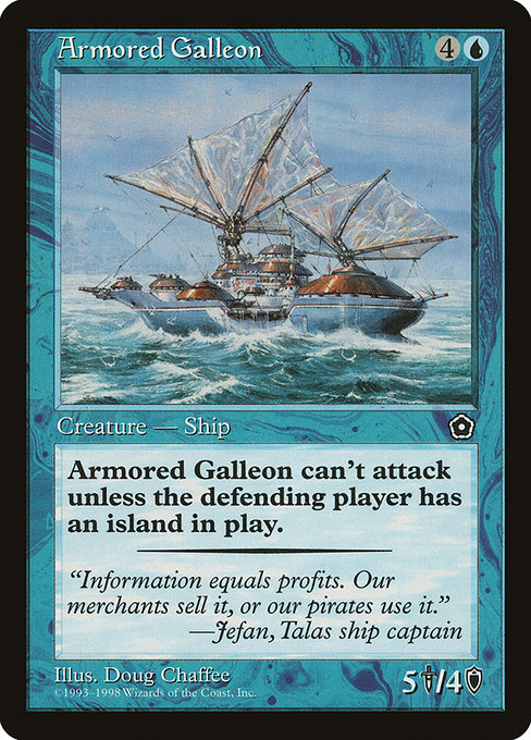 Armored Galleon (P02)