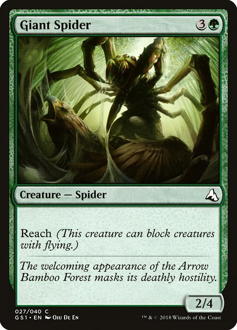 Giant Spider (GS1)