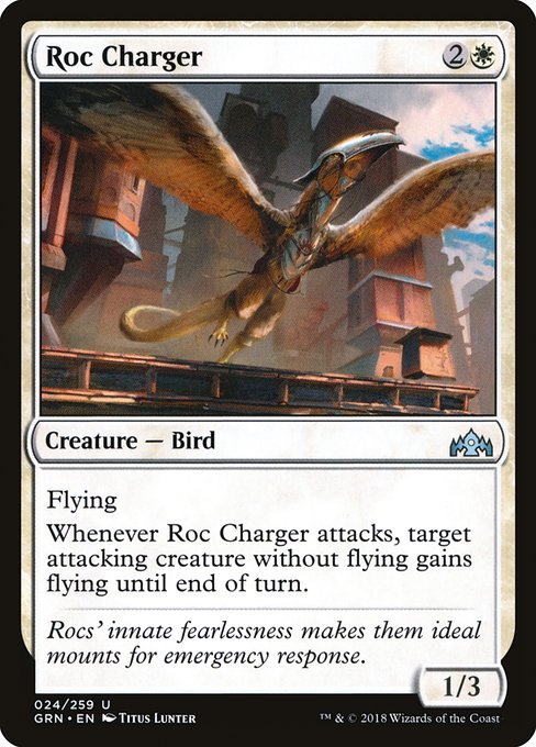 Roc Charger (GRN)