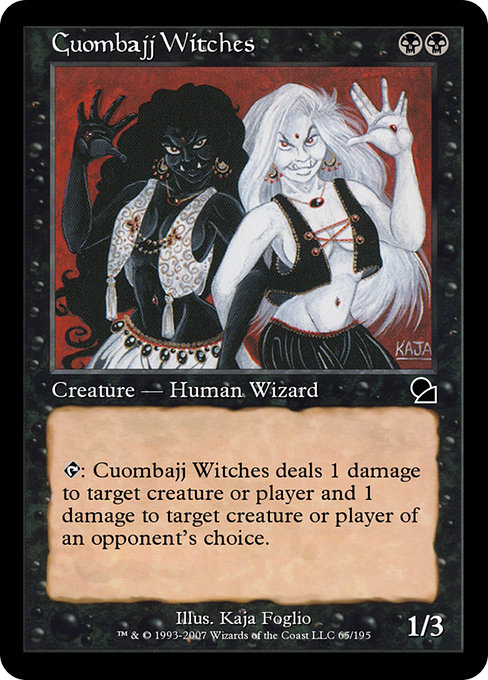 Cuombajj Witches (ME1)