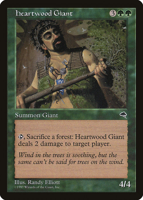 Heartwood Giant (TMP)