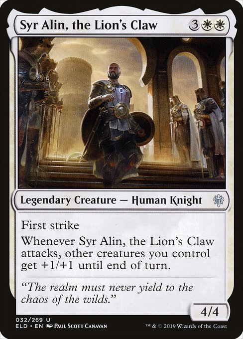 Syr Alin, the Lion's Claw (ELD)