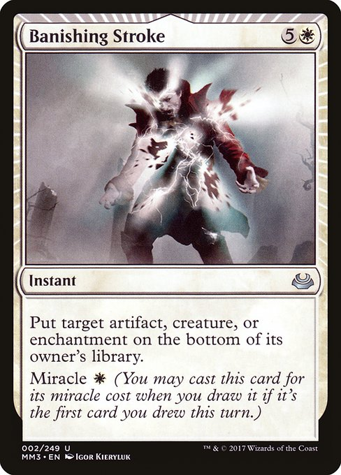 Banishing Stroke (MM3)