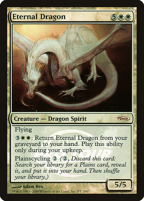 Eternal Dragon (PPRO)