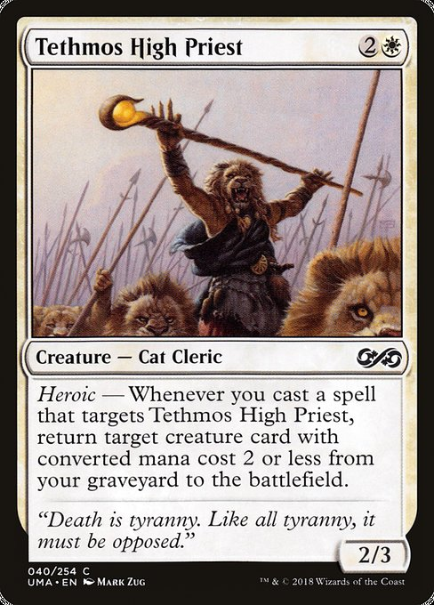 Tethmos High Priest (UMA)