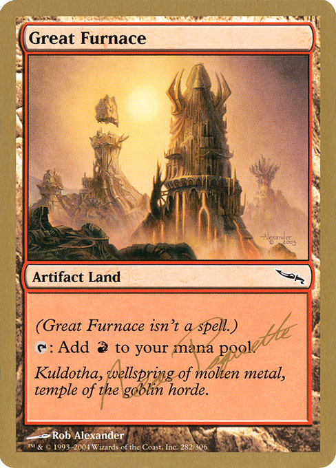 Great Furnace (WC04)