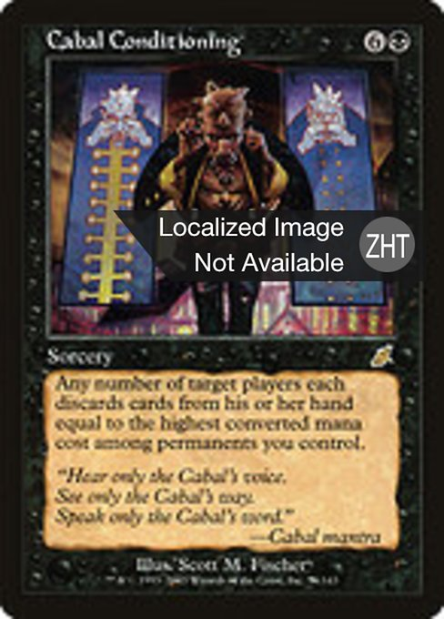 Cabal Conditioning (SCG)