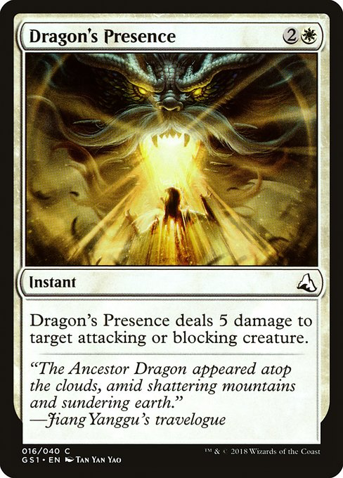 Dragon's Presence (GS1)