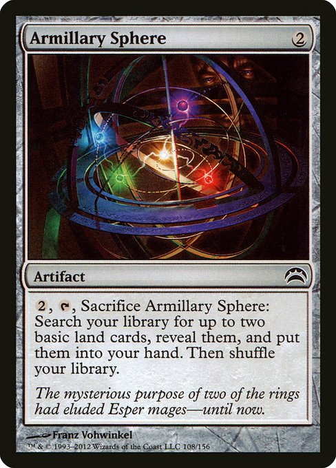 Armillary Sphere (PC2)