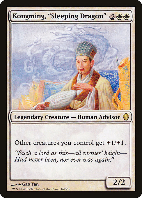 "Kongming, ""Sleeping Dragon"" (C13)"