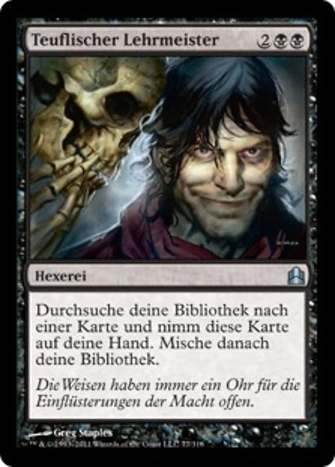 Diabolic Tutor (CMD)