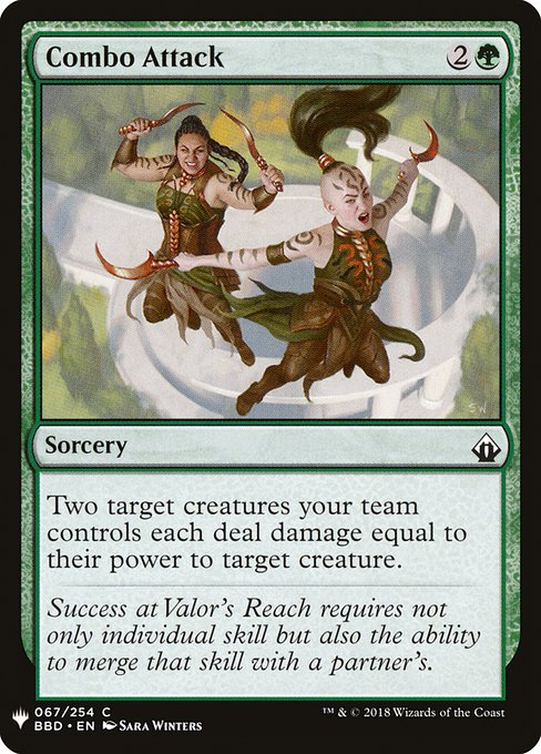 Combo Attack (MB1)