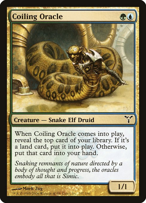 Coiling Oracle (DIS)