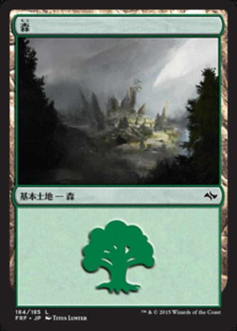 Forest (FRF)