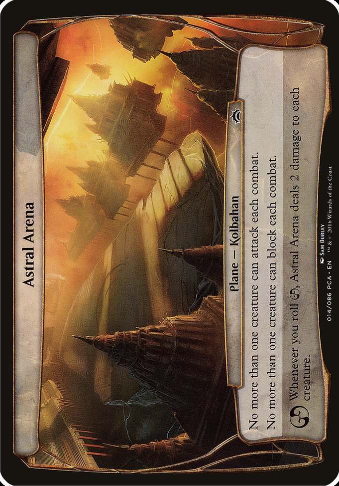 Astral Arena (OPCA)