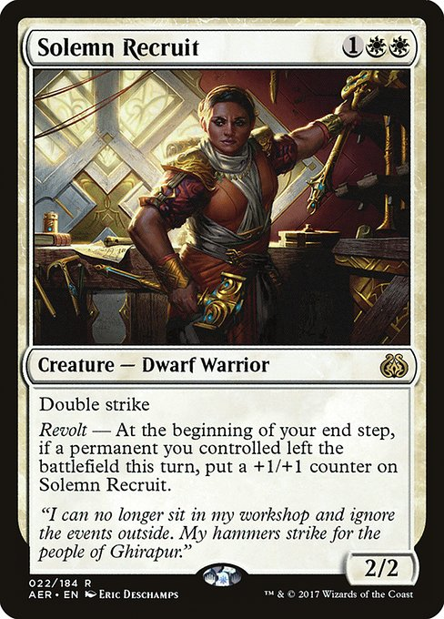 Solemn Recruit (AER)