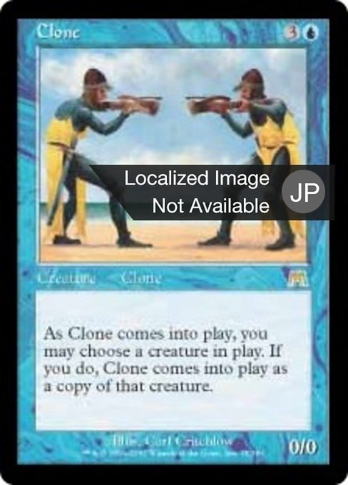 Clone (ONS)