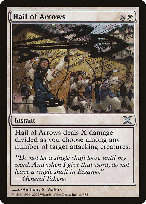 Hail of Arrows (10E)