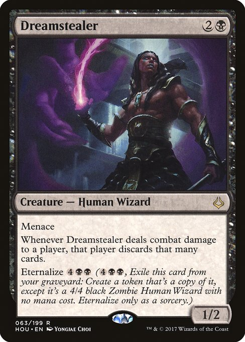 Dreamstealer (HOU)