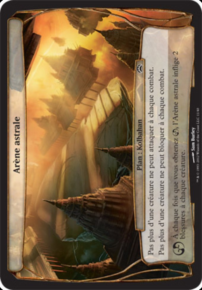 Astral Arena (OPC2)