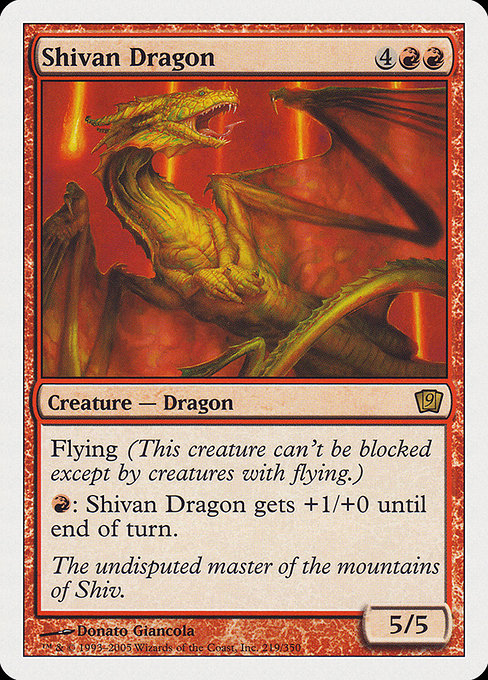 Shivan Dragon (9ED)