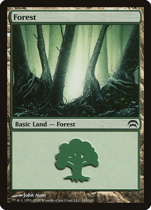 Forest - Planechase