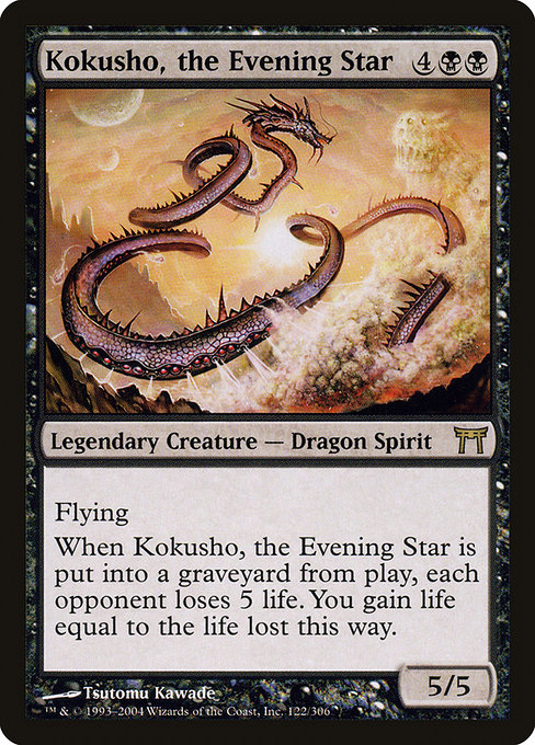 Kokusho, the Evening Star (CHK)