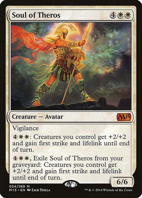 Soul of Theros (M15)
