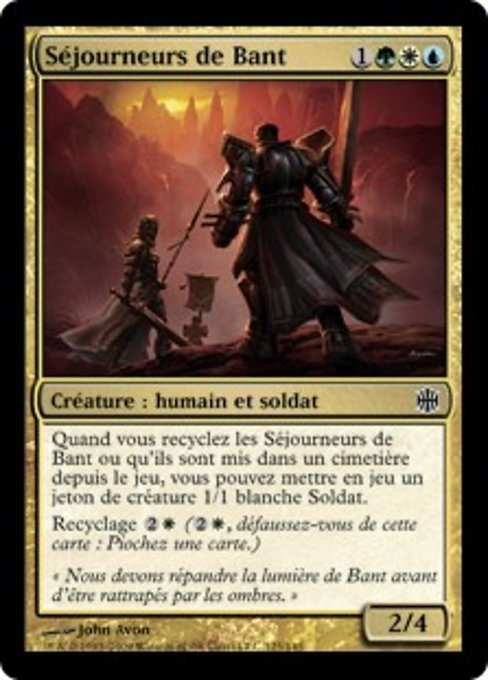 Bant Sojourners (ARB)