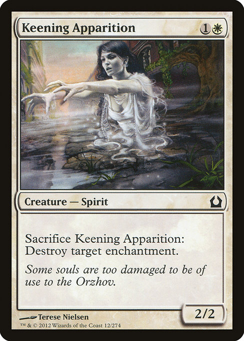 Keening Apparition (RTR)