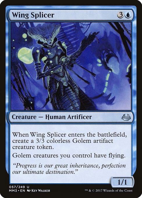 Wing Splicer (MM3)