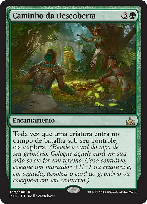 Path of Discovery (RIX)