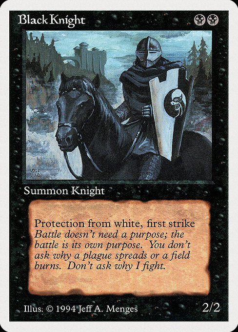 Black Knight (SUM)