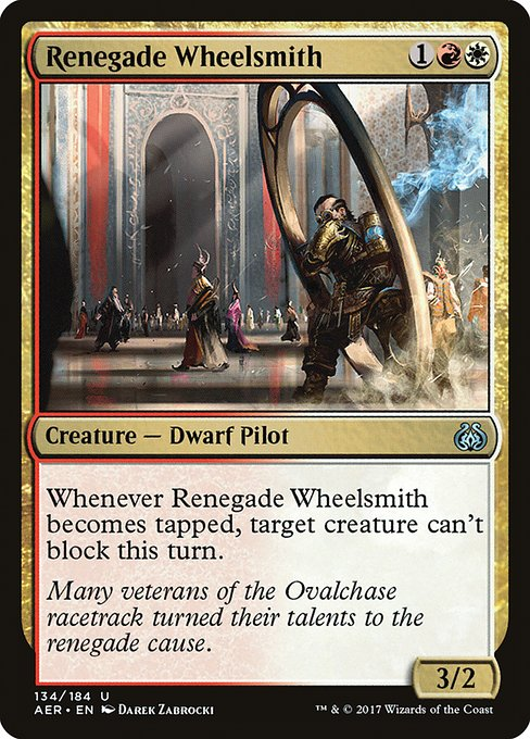 Renegade Wheelsmith (AER)