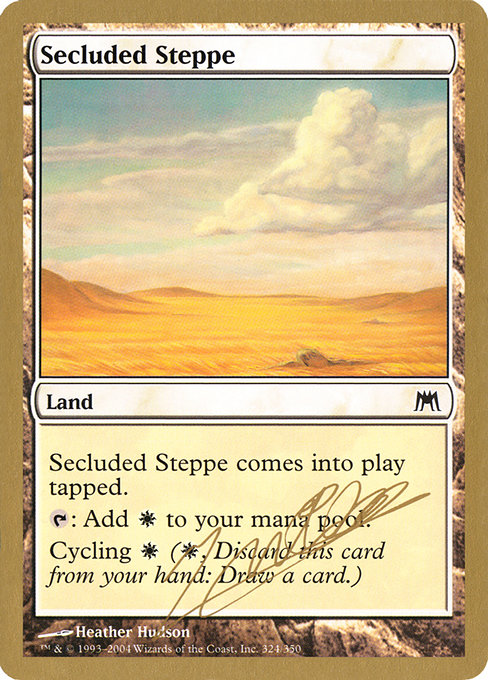 Secluded Steppe (WC04)