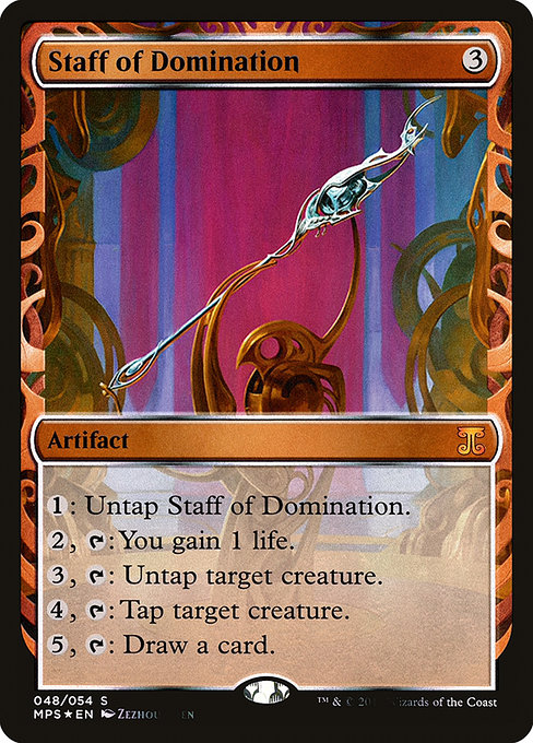 Staff of Domination (MPS)