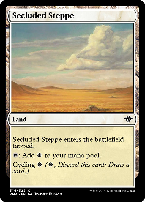 Secluded Steppe (VMA)