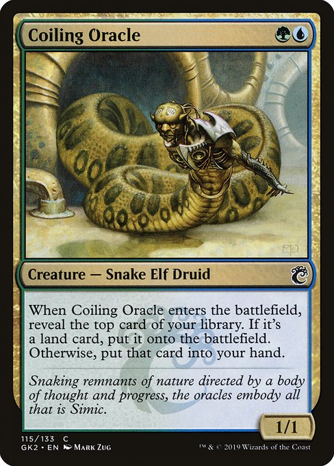 Coiling Oracle (GK2)