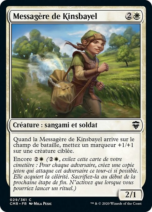 Kinsbaile Courier (CMR)