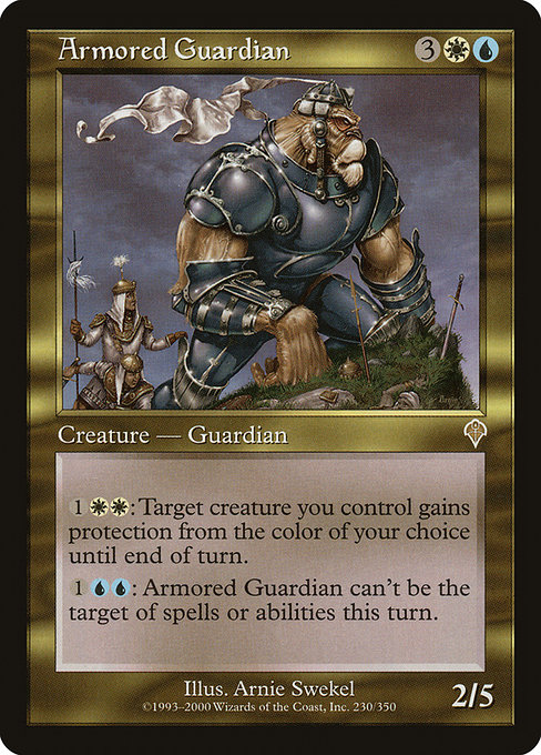 Armored Guardian (INV)
