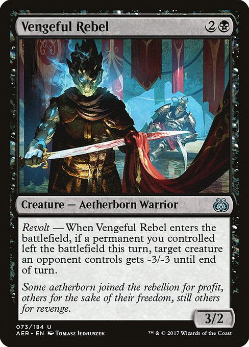 Vengeful Rebel (AER)