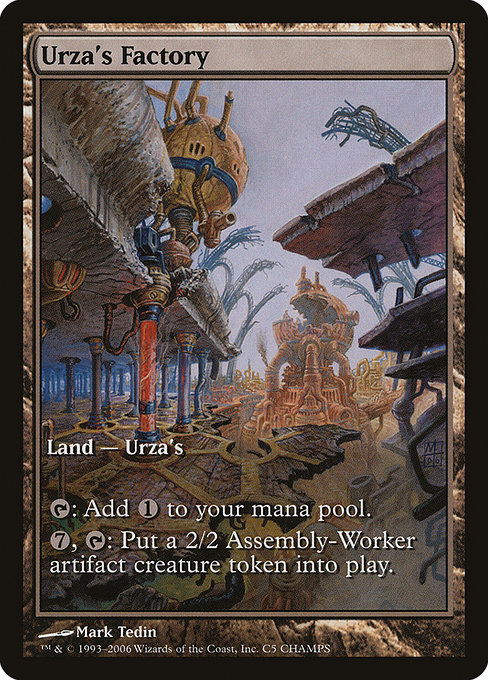 Urza's Factory (PCMP)
