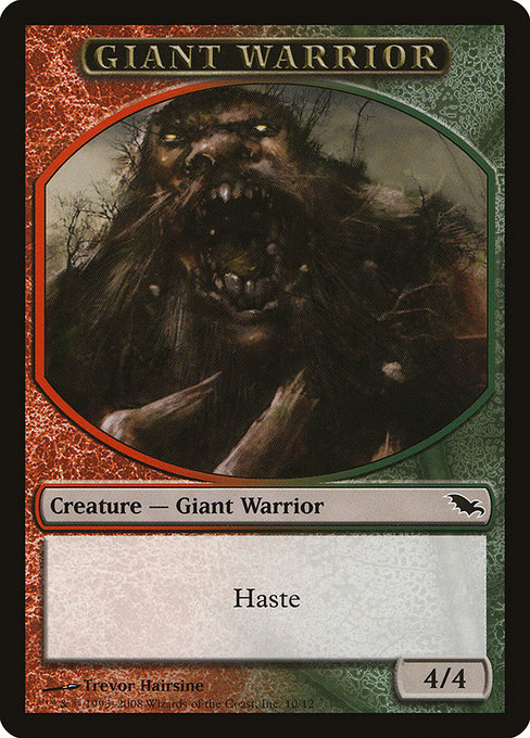 Giant Warrior (TSHM)