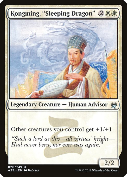 "Kongming, ""Sleeping Dragon"" (A25)"