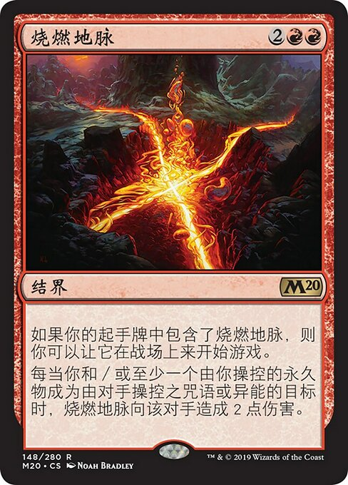 Leyline of Combustion (M20)
