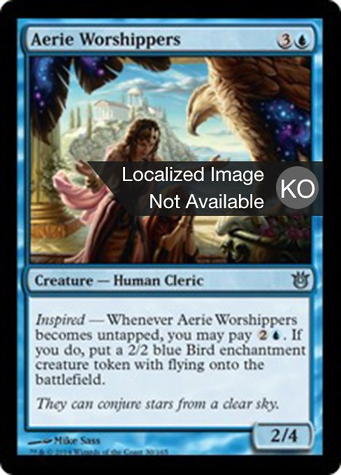 Aerie Worshippers (BNG)